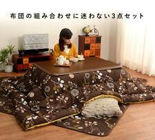 Sepia Kotatsu Futon mat Table 120x80 3 Set 2 Color changable height Japan F/S