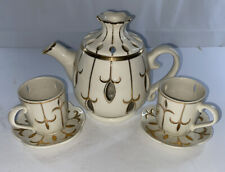 Partylite Teapot & Tea Cups Tea For Two Candle Holder Gold Trim 3 pc