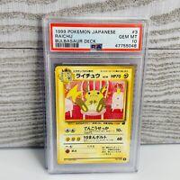 PSA 10 Japanese Raichu 026 #3 VHS Bulbasaur Intro Deck Promo Pokemon Card