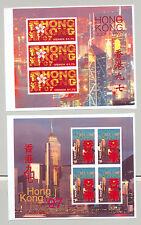 Grenada #2672-75 Hong Kong Returns to China 4v M/S Imperf Chromalin Proofs