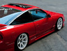 NEW 240SX 180SX G STYLE SIDE SKIRT BODY KIT 1989 90 91 92 93 KA24E Silvia GP1