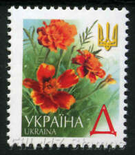 "2001 Ukraine. 5th definitive. ""Marigolds"", Symbol ""Д"". Without microtext."