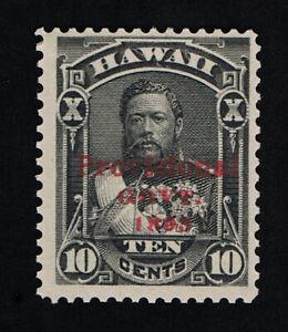 VERY AFFORDABLE GENUINE HAWAII SCOTT #61 F-VF MINT OG H 1893 BLACK  #11167