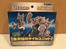 Tomy Zoids Cp-26 Onmi Directional Missile Unit Customize Parts Unopened Misb!