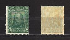 #1847 - Regno - 5 cent Giuseppe Garibaldi (verde), 1910 - Linguellato (* MH)
