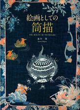 BEAUTY OF TSUTSUGAKI Japanese Fabric Paste Resist Dyeing BEAUTIFUL BOOK
