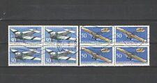 Q3330 - GERMANIA - 1991 - QUARTINA USATA - VEDI FOTO