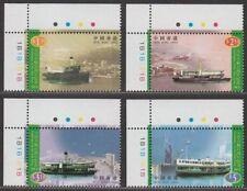 Hong Kong SAR Space Stamps 1997-Now