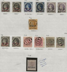 ST LUCIA  COLLECTION OF POSTAL FISCAL FROM OLD COLLECTION   UNCHECKED