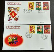 China 2000-2 Spring Festival 春节 3v Stamps FDC & FDC-B