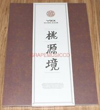 VIXX 4TH MINI ALBUM Shangri-La Birth flower Ver. CD + POSTCARD + FOLDED POSTER