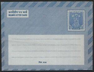 India Anti Malaria advertisement in Bengali on postal stationery