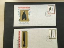 China Prc Ancient Coins 1982 T71 Two covers with coin Fdc tiny corner bend