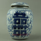 Old China handwork blue and white porcelain vase double happiness LMW498