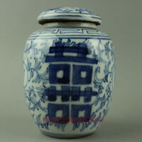 100 mm Old China handwork blue and white porcelain vase double happiness