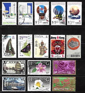 Hong Kong .. A collection of used postage stamps .. 7353