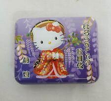 1976,2005 Sanrio HELLO KITTY Geisha PURPLE Candy Tin Made in JAPAN RARE & HTF