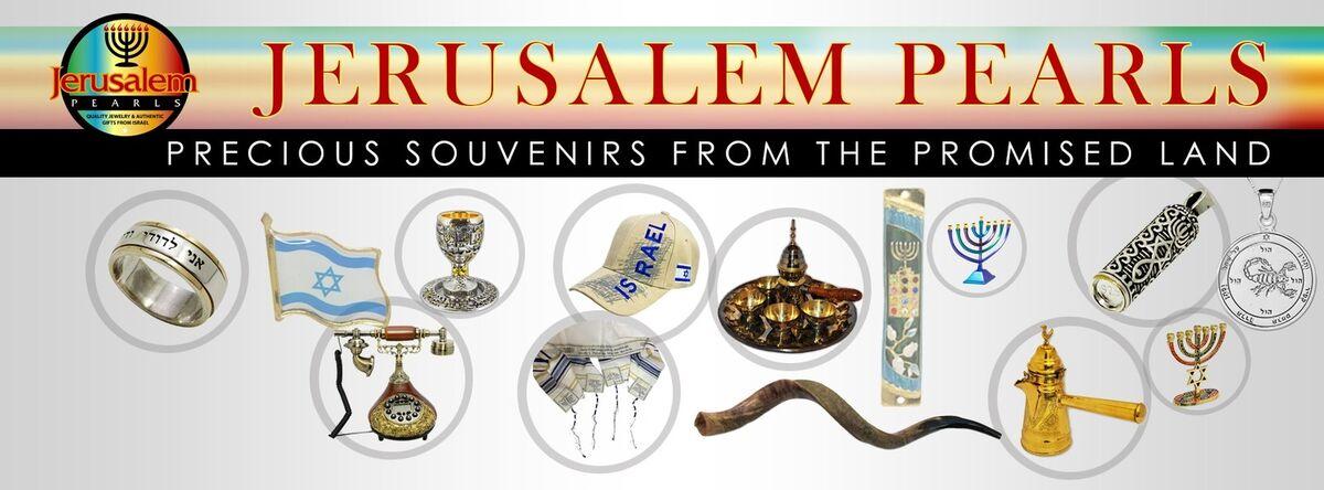 JerusalemSilverShop
