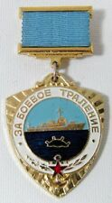Soviet Russian Navy Naval  Medal Badge Pin FOR COMBAT TRAWLING Military USSR