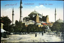 TURKEY~1900's CONSTANTINOPLE ~Mosque de Sainte Sophie