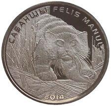 "KASACHSTAN  50 TENGE - ""WALDKATZE - MANUL"" - 2014 (St), UNC, NEU AUSGABE"