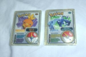 2 Pokémon Cards Lugia & Torchic Wendy's Kids Meal Toy 2002 Nintendo Compass