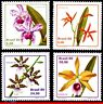 1711-14 BRAZIL 1980 ORCHIDS, FLOWERS, PHILATELIC EXHIBITION, MI# 1785-88, MNH