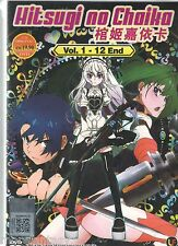 Anime Chaika - The Coffin Princess DVD Hitsugi no Chaika Vol1-12End +Free 1anime