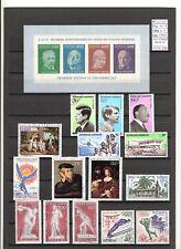 N°397 - GABON - ( 1967-72 ) - poste aérienne 1 bloc neuf et 15 timbres oblitérés