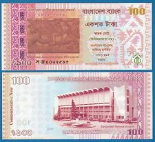 Bangladesh 100 Taka P 63 2013 Commemorative UNC Low Shipping! Combine FREE! New