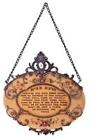 Roses Blessing For Home Decoration Jewish Gift Wall Hanging English Bless Torah