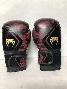 Venum boxing gloves 14 oz Maroon Camp/ Black