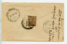 India 1924 cover (T289)