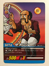 Dragon Ball Super Card Game DB-1152-II