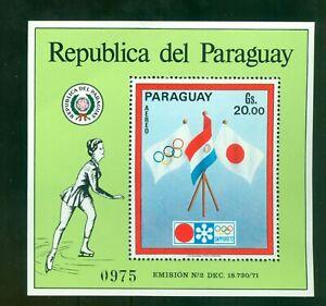 Paraguay 1972 block of stamps Mi# 178 MNH CV=26€