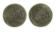 pcc1870) Tibet 1 Tangka Kr F13.4 Rare Silver Coin