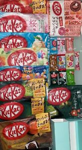 Japanese Kit Kat 10 Assorted Flavors (only available imported from Japan)