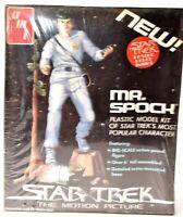 """AMT Star Trek TMP The Motion Picture Mr. Spock 6"""" Tall Plastic Model Kit e464"""
