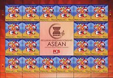Malaysia 2015 Joint Stamp Issue of ASEAN Community full sheet MNH