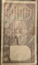 Old Paper Money. Large 10Rs Note. Uncirculated. Size 83mmX146mm