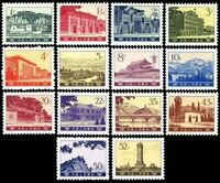 China stamps 1971-74  R14/R16  Revolutionary Sacred Places 3rd & 4rd Print