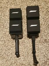 New listing Bose Acoustimass Cube System Four Speakers - For Parts