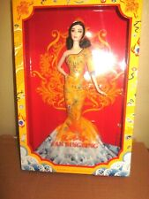 Barbie Is Asian Beauty Fan Bingbing In Dragon Dress Nrfb!
