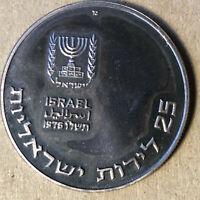 1976 Israel 25 Lirot Silver Coin