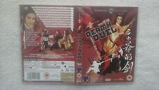 Shaw Brothers Collection Death Duel  DVD RARE UK R2 KUNG FU CLASSIC CHU YUAN