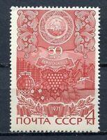 29307) Russia 1971 MNH New Adscharic Assr 1v