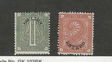Italy Offices Abroad, Postage Stamp, #1-2 Mint No Gum, 1874