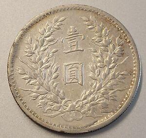 1914-21 Yuan Shih Kai Fatman Fat Man Silver Dollar Chinese China Coin