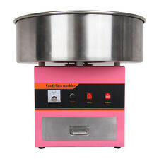 1300W Electric Cotton Candy Machine Pink Floss Maker Commercial Home Sugar