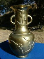 "VTG Chinese BRASS Vase CHARACTER Marks on BASE Raised CHERRY BLOSSOM Tree 7"""